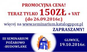 promocja-2016